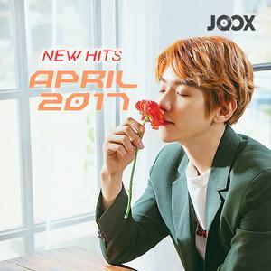 ฟังเพลงต่อเนื่อง New Hits of April [K-POP]