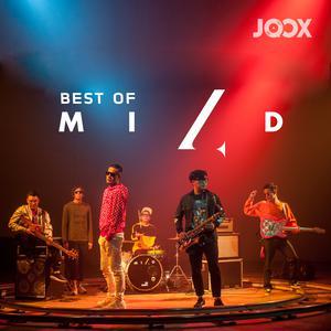 ฟังเพลงต่อเนื่อง Best of Mild