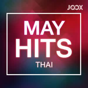 May Hits [Thai]