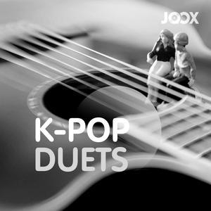 ฟังเพลงต่อเนื่อง K-POP Duets
