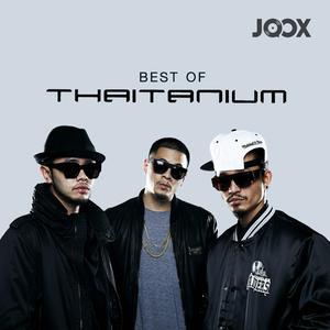 ฟังเพลงต่อเนื่อง Best of Thaitanium