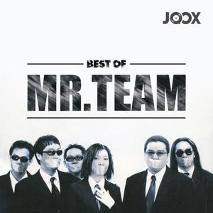 ฟังเพลงต่อเนื่อง Best of Mr.Team