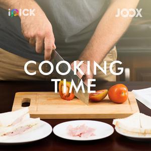 ฟังเพลงต่อเนื่อง Cooking Time