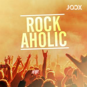 ฟังเพลงต่อเนื่อง Rockaholic