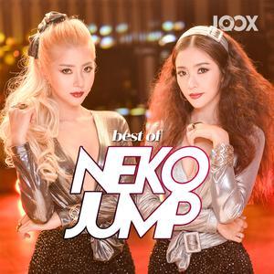 Best of Neko Jump