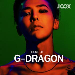 ฟังเพลงต่อเนื่อง Best of G-DRAGON