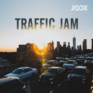 ฟังเพลงต่อเนื่อง Traffic Jam