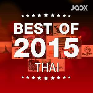 เพลง TOP 100 Thai Songs of 2015