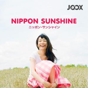 Nippon Sunshine
