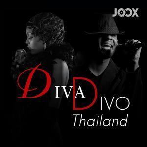ฟังเพลงต่อเนื่อง Diva, Divo Thailand