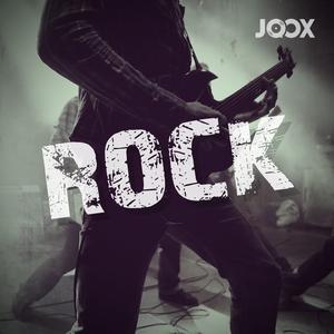 Rock Inter