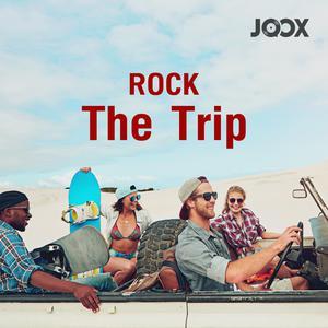 ฟังเพลงต่อเนื่อง Rock The Trip