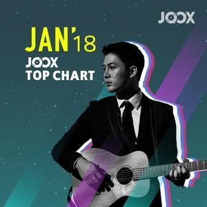 ฟังเพลงต่อเนื่อง JOOX Top Chart [Jan'18]