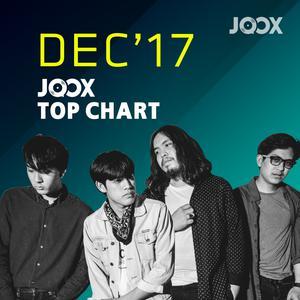 JOOX Top Chart [DEC'17]