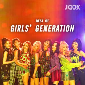 Best of Girls' Generation