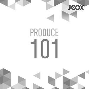 ฟังเพลงต่อเนื่อง PRODUCE 101