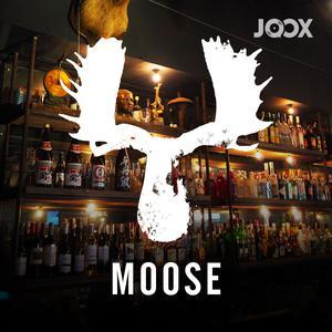 ฟังเพลงต่อเนื่อง Moose