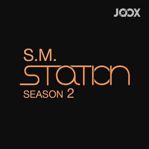 ฟังเพลงต่อเนื่อง SM [STATION] Season 2