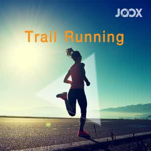 ฟังเพลงต่อเนื่อง Trail Running
