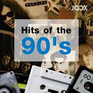 ฟังเพลงต่อเนื่อง Hits of the 90's