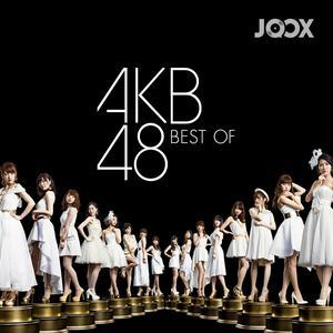 ฟังเพลงต่อเนื่อง Best of AKB48
