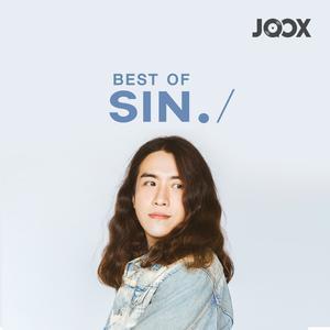 Best of Sin