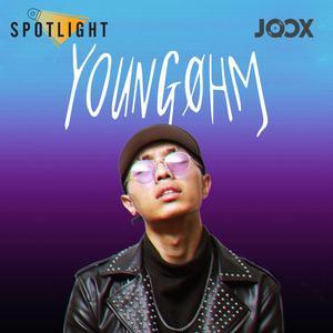 ฟังเพลงต่อเนื่อง YOUNGOHM