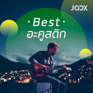 Best Acoustic [Inter]