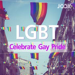 ฟังเพลงต่อเนื่อง LGBT: On The Floor