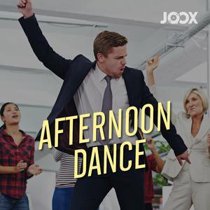 ฟังเพลงต่อเนื่อง Afternoon Dance