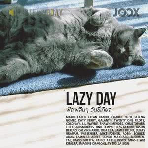 ฟังเพลงต่อเนื่อง LAZY DAY ฟังเพลินๆ วันขี้เกียจ