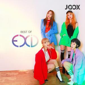ฟังเพลงต่อเนื่อง Best of EXID