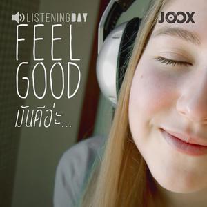 Feel Good มันดีอ่ะ