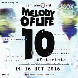 ฟังเพลงต่อเนื่อง Melody Of Life 10