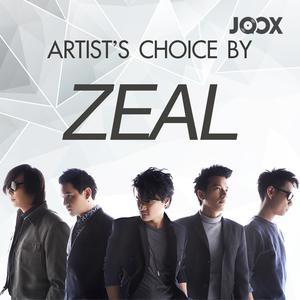 ฟังเพลงต่อเนื่อง Artist's Choice by Zeal