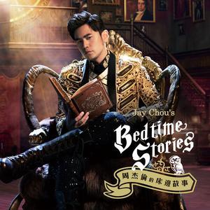 เพลง Top 50 Chinese Songs