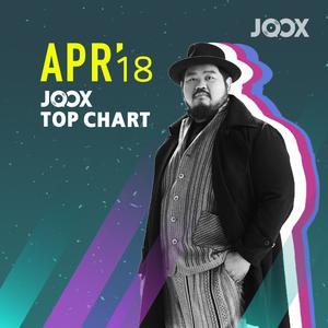 ฟังเพลงต่อเนื่อง JOOX Top Chart [Apr'18]