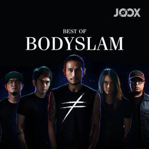 ฟังเพลงต่อเนื่อง Best of Bodyslam