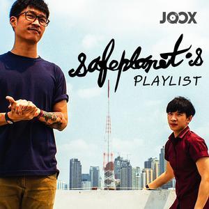 ฟังเพลงต่อเนื่อง Artist's Choice by Safeplanet