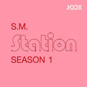 ฟังเพลงต่อเนื่อง SM [STATION] Season 1