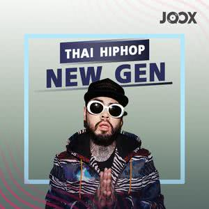 Thai Hiphop New Gen