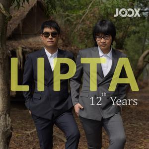 Lipta 12th years