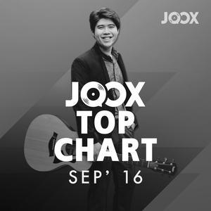 ฟังเพลงต่อเนื่อง JOOX Top Chart [Sep]
