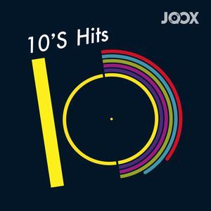 10's Inter Hit