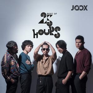 ฟังเพลงต่อเนื่อง Best of 25 Hours