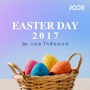 Easter Day 2017 by บอย โกสิยพงษ์