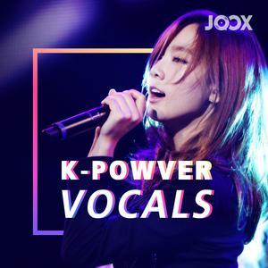 ฟังเพลงต่อเนื่อง K-Power Vocals