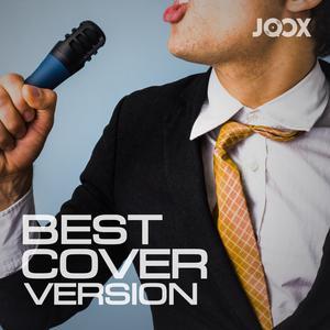 ฟังเพลงต่อเนื่อง Best Cover Version