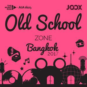 ฟังเพลงต่อเนื่อง Music Run: Old School