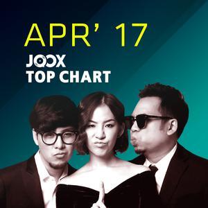 ฟังเพลงต่อเนื่อง JOOX Top Chart [Apr'17]